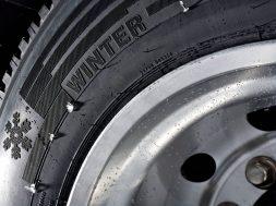 Грузовые шины для междугородних перевозок